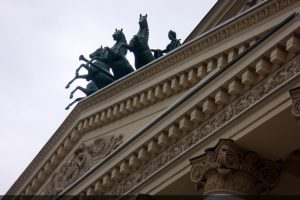 Первая очередь реставрации фасада ГАБТ РФ