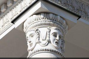 Лепная капитель колонны главного фасада Филиала ГАБТ РФ