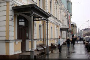 Фасад на ул Малая Дмитровка д 9