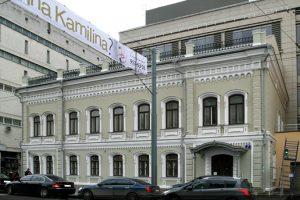 Отреставрированный фасад ул Малая Дмитровка д 7