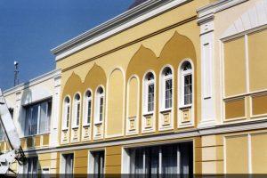 Отделка фасада Международного детского Православного Центра в поселке Плесково