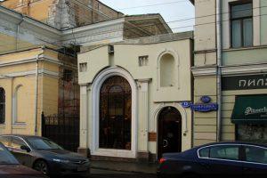 Отделка фасада Музея уникальных кукол на Покровке