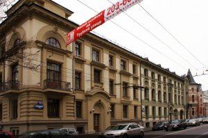 Реставрация домов 17 и 19 на улице Остоженка
