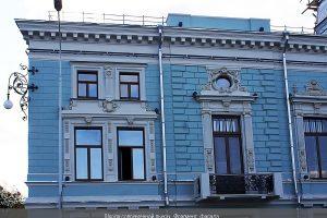 Фрагмент фасада Школы современной пьесы